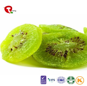 TTN China Supplier Prices For Freeze Dried Yellow Kiwi Fruit