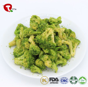 TTN China New Best Vacuum Fried Broccoli Vegetables As Vegetables Benefits
