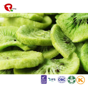 TTN China Supplier Prices For Freeze Dried  All About Kiwi Fruit