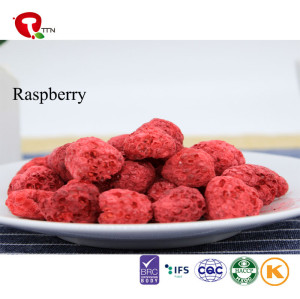 TTN Manufacturers Wholesale Freeze Dried Raspberry And Raspberry Nutrition