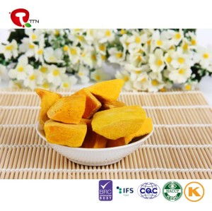 TTN nan gua ding organic dehydrated pumpkin dried pumpkin pieces