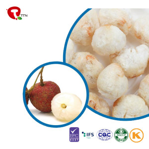 TTN  Factory Direct Freeze Dried Lychee