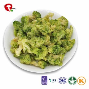 TTN 2018 New Product Wholesale Sale Of Vacuum Fried Broccoli Vegetable