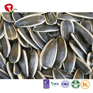 TTN Hot Sales Dried Sunflower Seeds From China Suppliers