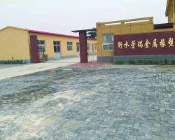 Dezhou Chaishang Shangmao Co.,Ltd