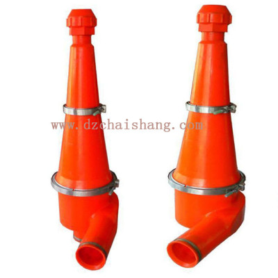 Cyclone bed cleaning device,polyurethane hydrocyclone or Cyclones