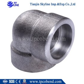 China supplier plumbing socket pipe fittings for water