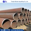 China supplier API 5L hot rolled erw/lasw carbon steel pipe
