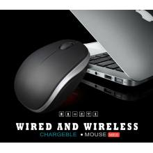 2017 Newest Chargeable Mouse