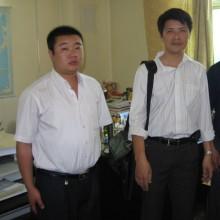 Customer from Vietnam