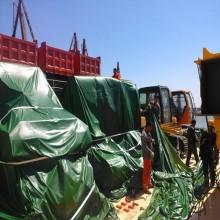 Shipment by bulk vessel on deck