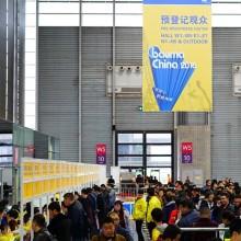 BAUMA China 2016 hold in Shanghai Nov. 22-25, 2016