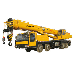 QLY40A truck crane | U-shape telescopic boom truck | hydraulic truck crane | 40 ton lifting capacity | high quality QLY series telescopic Boom Truck Cranes for Sale