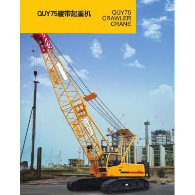 75 Ton,QUY75 truss-type boom crawler crane | crawler crane equipment