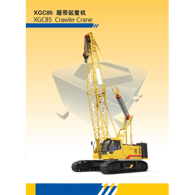 85 Ton, XGC85 crawler crane  | crawler crane  | crawler crane Suppliers and manufacturer