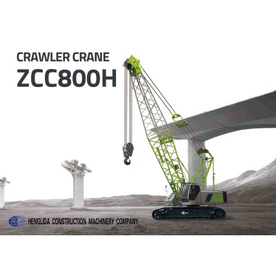 80 Ton,ZCC800H crawler crane  | crawler crane  | crawler crane Suppliers and manufacturer