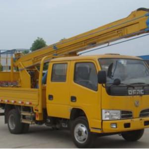 JDF5051JGK AERIAL WORKING PLATFORM TRUCK |13.5M aerial work platform lift truck