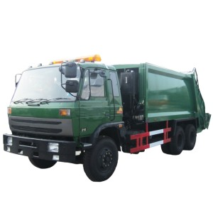 JDF5250ZYSF4  compressed rubbish vehicle |18-20m3  dustcart| waste compactors
