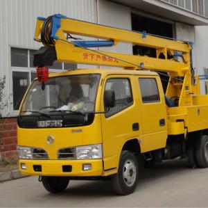 JDF5050JGK AERIAL WORKING PLATFORM TRUCK |14M aerial work platform lift truck| Aerial Work Vehicle