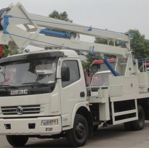 JDF5070JGK  AERIAL WORKING PLATFORM TRUCK |18M aerial work platform lift truck| Aerial Work Vehicle