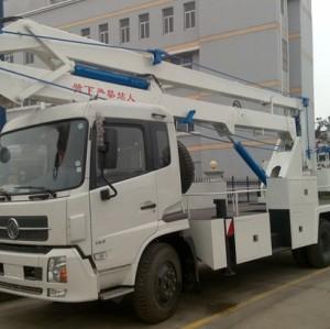 JDF5110JGKDFL   AERIAL WORKING PLATFORM TRUCK |20M aerial work platform lift truck| Aerial Work Vehicle