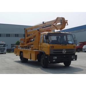 JDF5111JGKG AERIAL WORKING PLATFORM TRUCK |24M aerial work platform lift truck| Aerial Work Vehicle