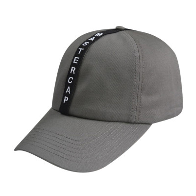 6 Panel Baseball Cap with Woven Label