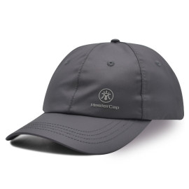 Baseball cap with Reflect Printing Logo
