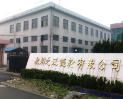 Hangzhou Zhijiang Sprocket Co.,Ltd