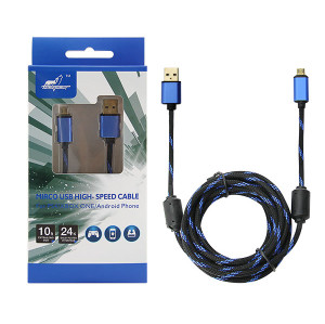 PS4/XBOX One High Quality USB Charge Cable gold one 3M