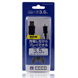 USB 2A Data Sync Charger Cable Cord For Smart Phones / PS4 - Black