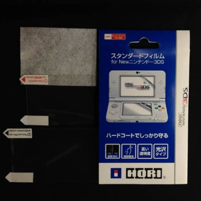 New 3DS Protective Film
