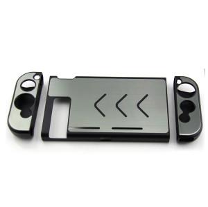 Nintendo Switch Console Full Aluminum Case (silver)