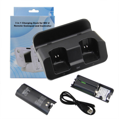 WII U Gamepad Double Charge Dock Station