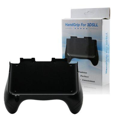 Nintendo 3DS LL Gaming Handle Grip