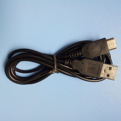 GBM 1.2m Charging Cable USB Charger Power Cable