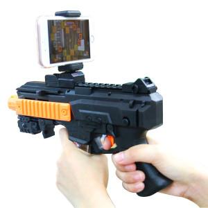 AR-Game Guns Toys VR Games (Black)