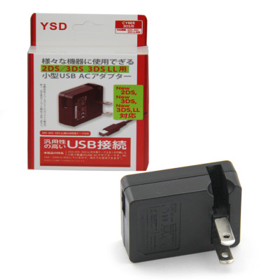 NEW 3DS/NEW 3DSLL/NEW 2DS USB Adapter