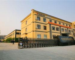 Everich and Tomic Housewares Co., Ltd