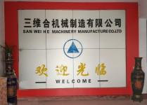 Qingdao Sanweihe Machinery Manufacture Co., Ltd