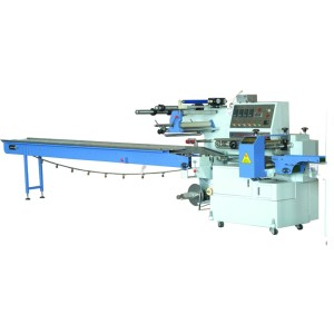 SWA-450  Automatic Flow Wrapping Packaging Machine