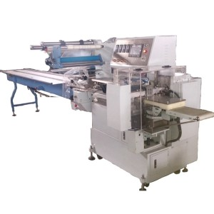 SWSF-720 Reciprocating Type or D-cam Motion Packaging Machinery