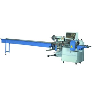 SWF-450  Automatic Flow Wrapping Packaging Machine