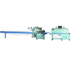 SWC-590  Heat Shrink Automatic Packaging Machine
