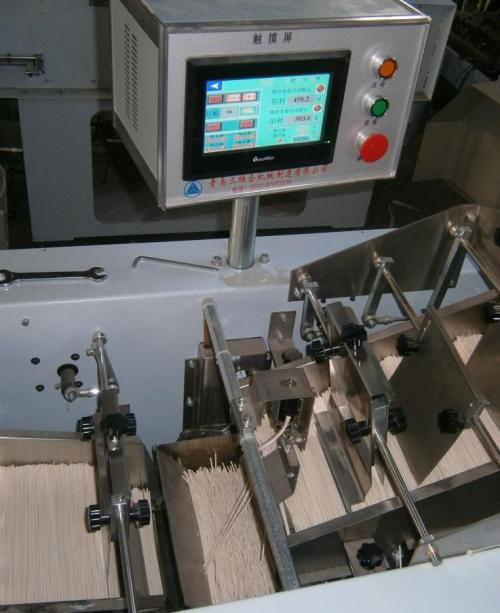SWFG-590 Bulk Noodle Automatic Weighing and Packing Machine