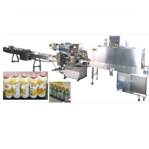 Collective Milk Bottles Automatic Shrink Packing Machine (single screw-rod feeding device)