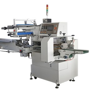 SWSF-590  Automatic Flow Wrapping Packaging Machine