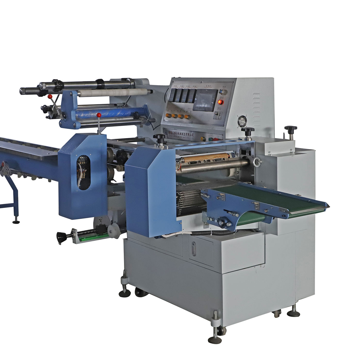 What is the packing speed of your flow packing machine?