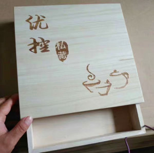 Super Quality Customed Latest Style wooden box gift box crate box
