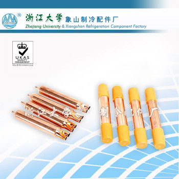 15g double filter drier for refrigeration parts